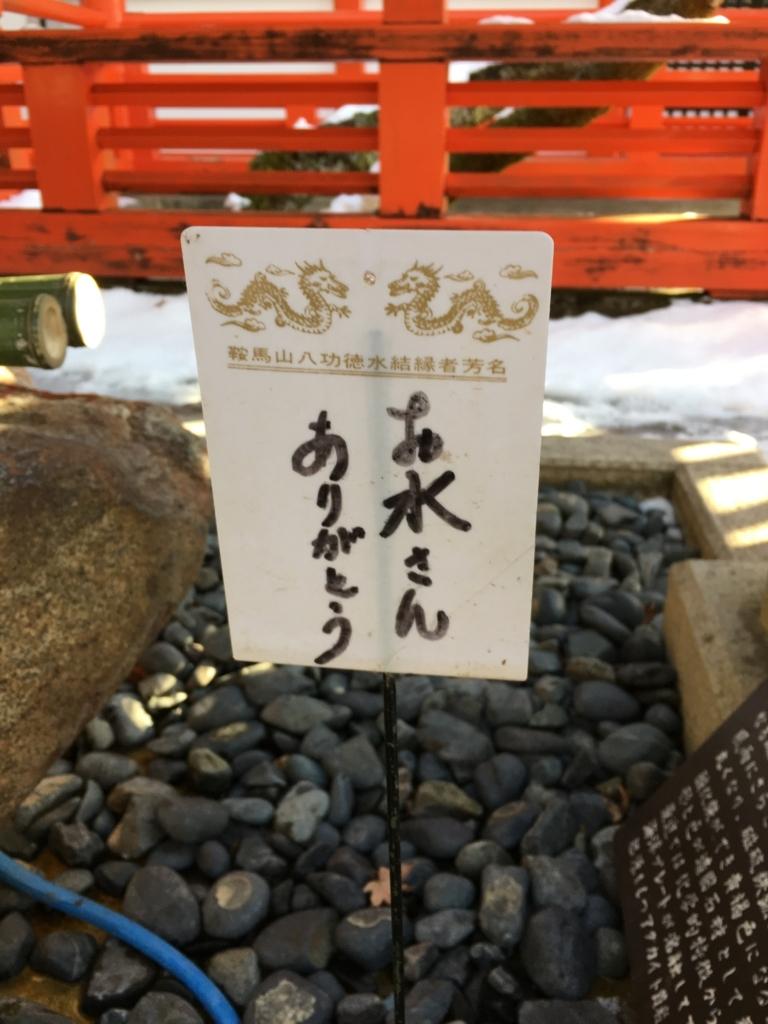 f:id:kotatusima:20180207205551j:plain