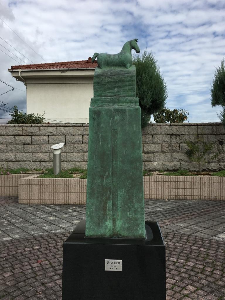 f:id:kotatusima:20180208120953j:plain