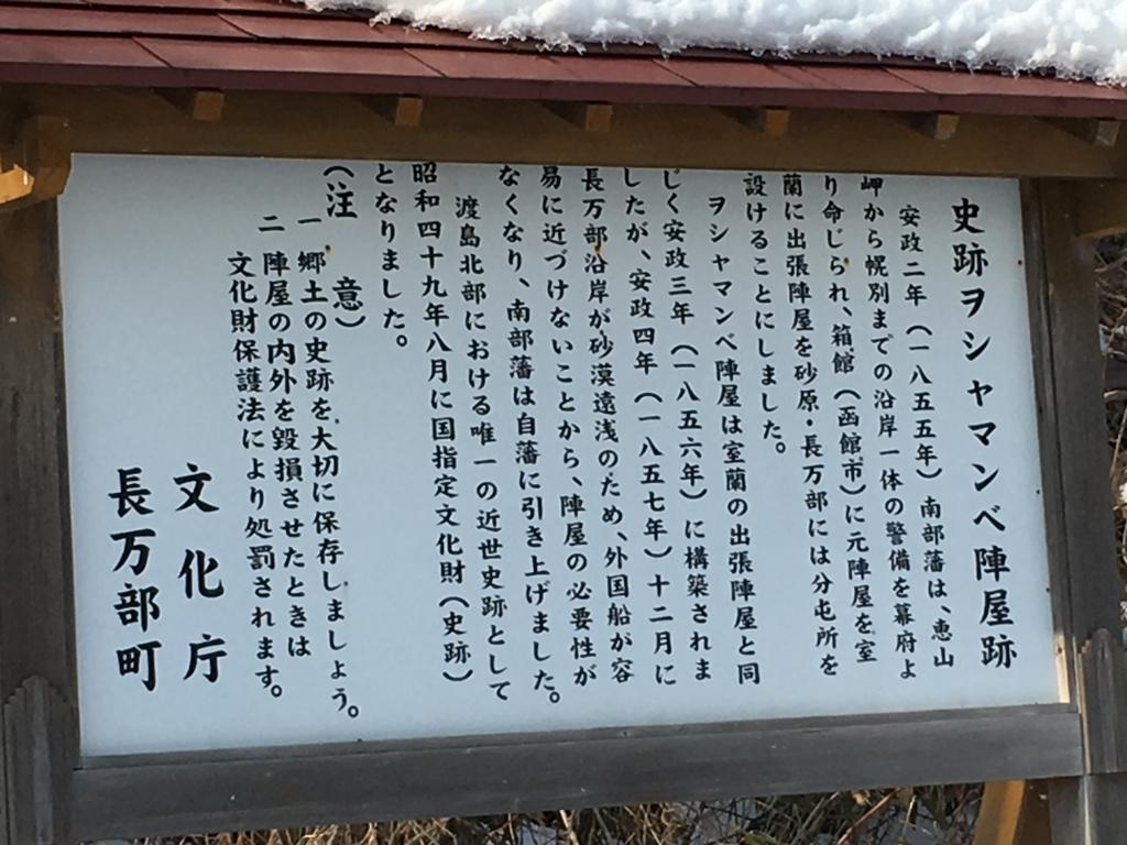 f:id:kotatusima:20180323164916j:plain