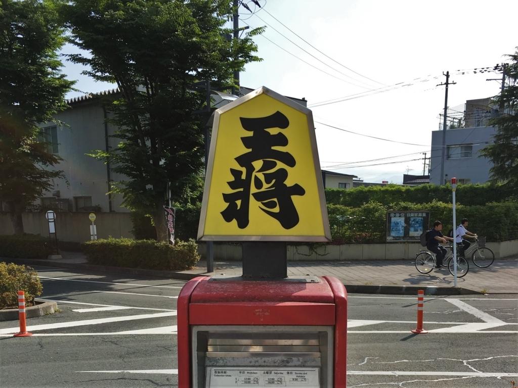 f:id:kotatusima:20180624215418j:plain