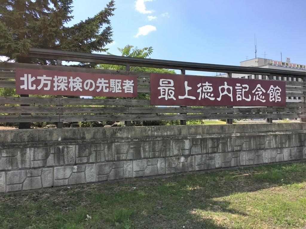 f:id:kotatusima:20180715133230j:plain