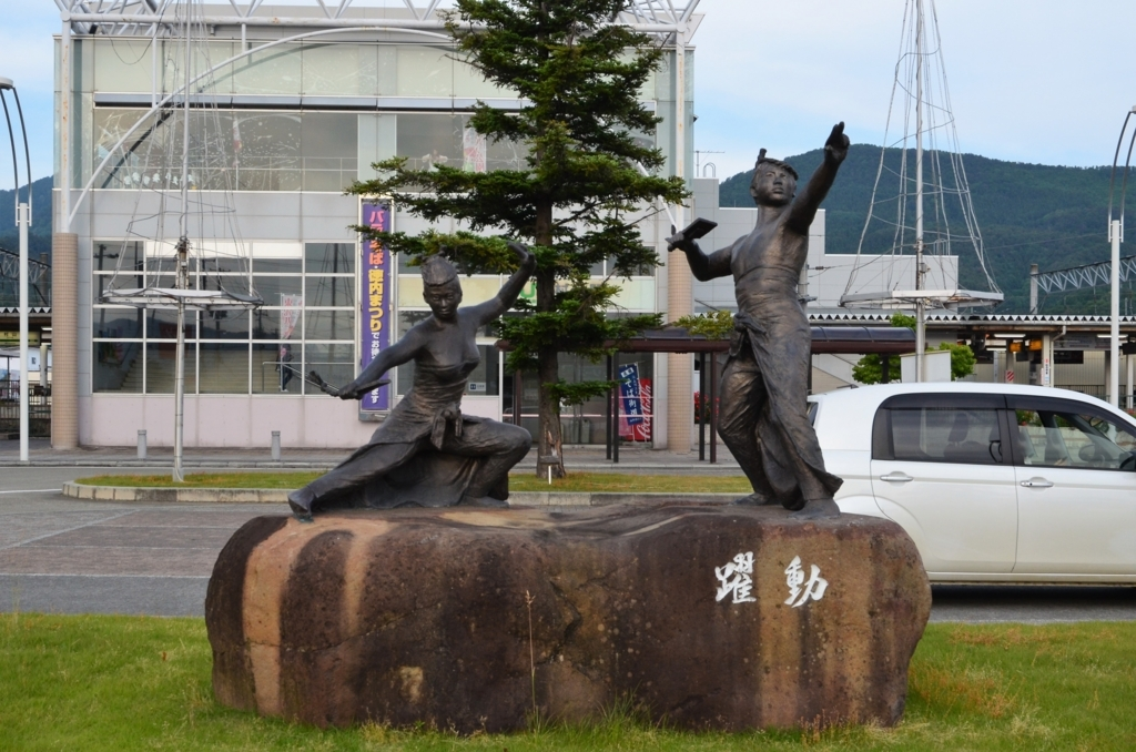 f:id:kotatusima:20180715212854j:plain