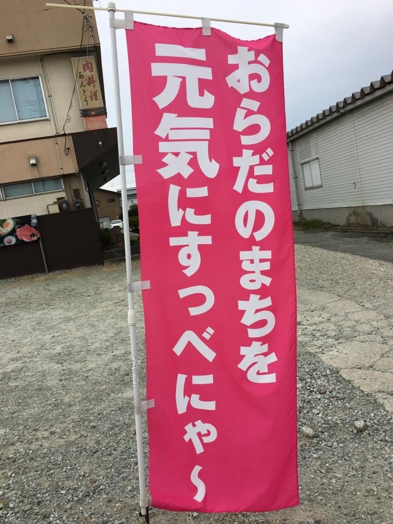 f:id:kotatusima:20180716211332j:plain