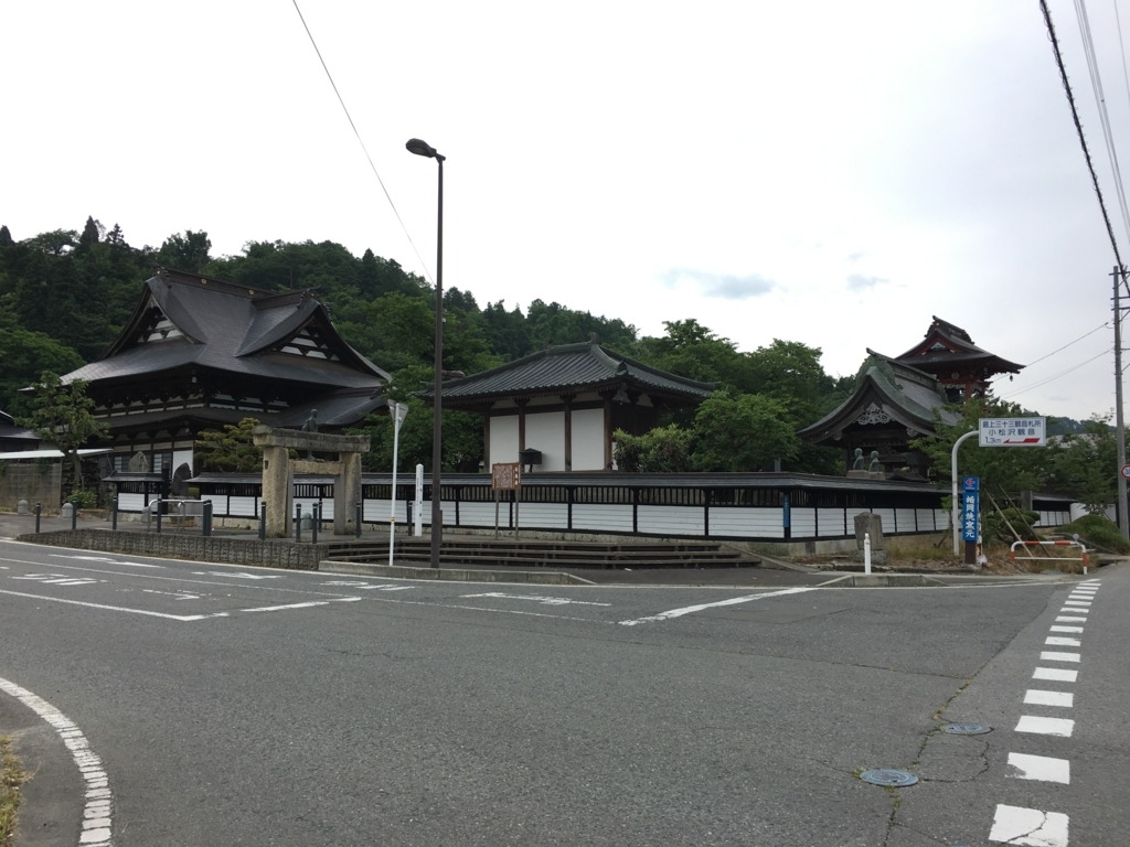 f:id:kotatusima:20180716211945j:plain