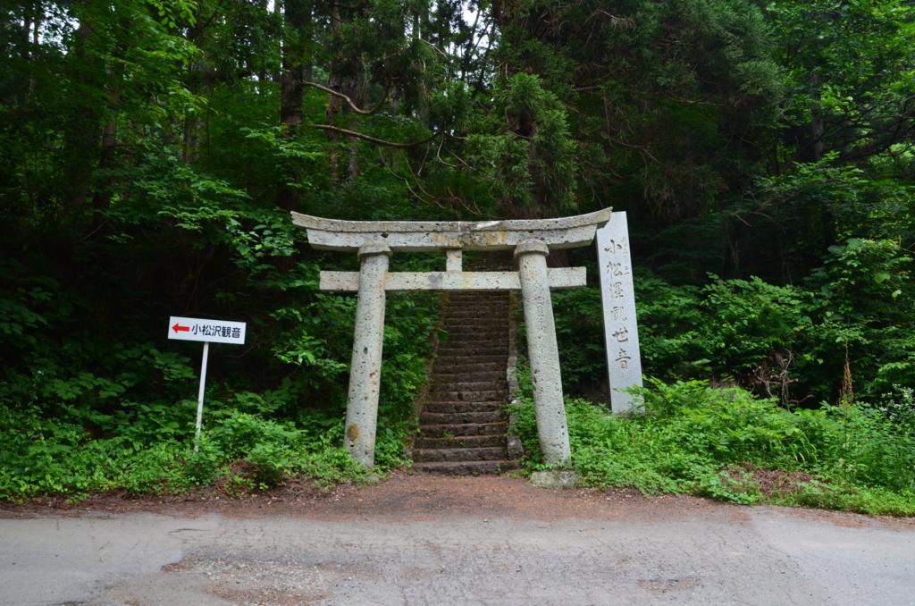 f:id:kotatusima:20180716213247j:plain