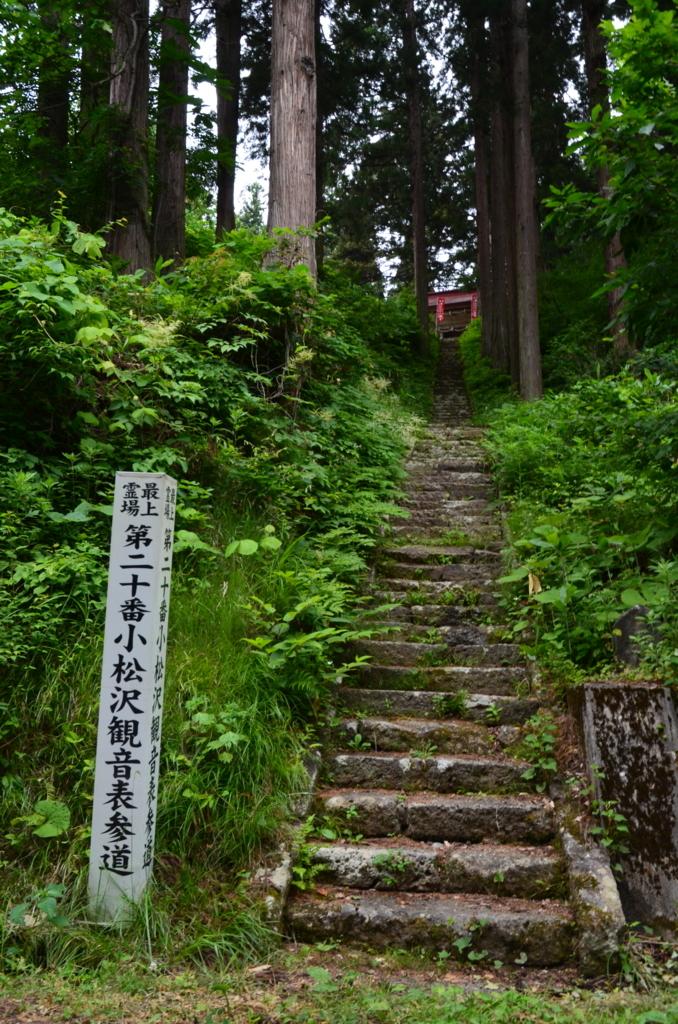 f:id:kotatusima:20180716214038j:plain