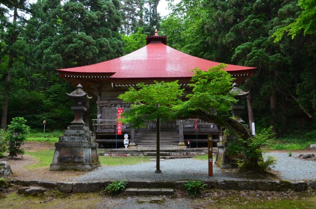 f:id:kotatusima:20180716220158j:plain
