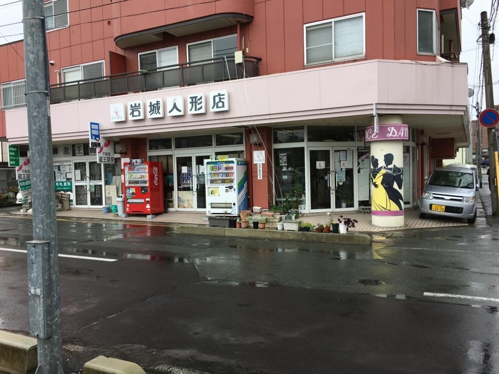 f:id:kotatusima:20180722200528j:plain