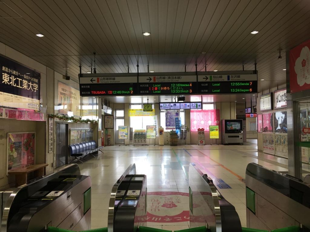 f:id:kotatusima:20180722204637j:plain