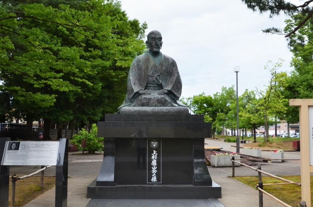 f:id:kotatusima:20180728124442j:plain