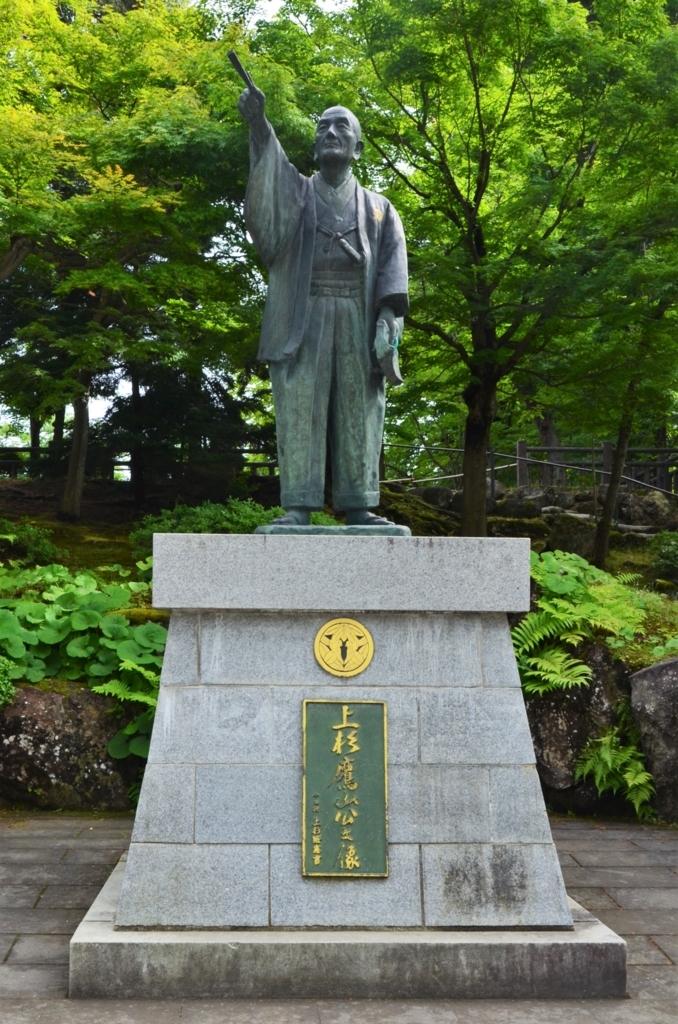f:id:kotatusima:20180728124459j:plain