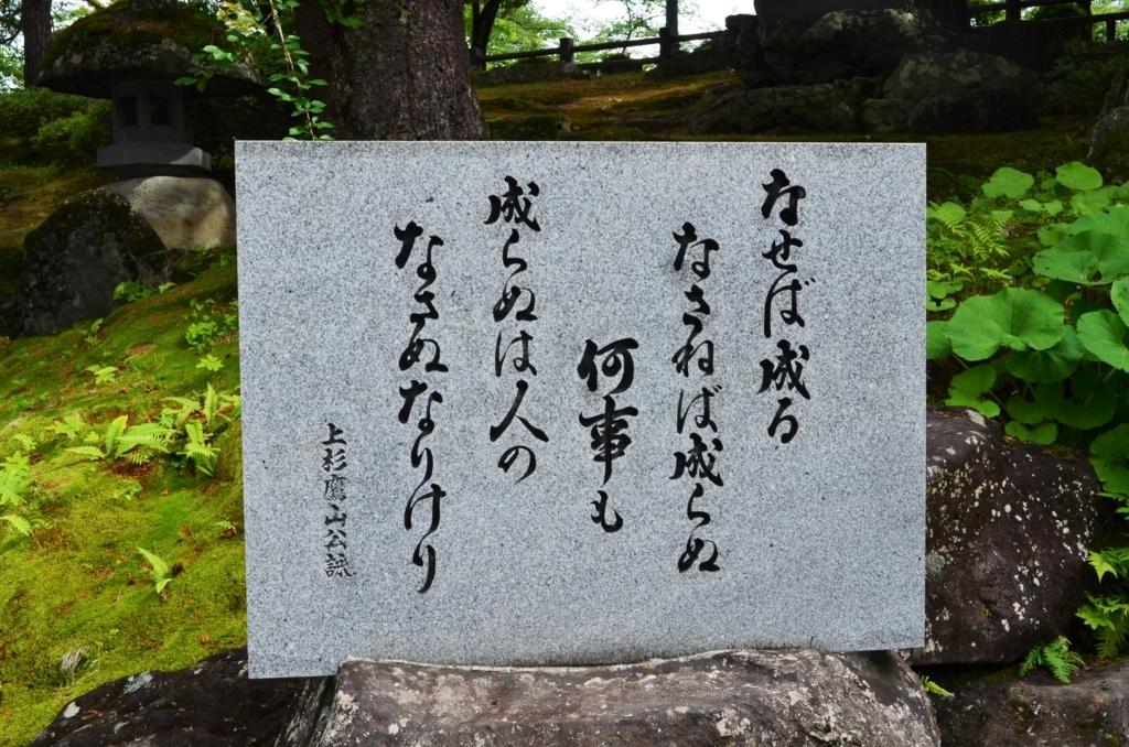 f:id:kotatusima:20180728124504j:plain