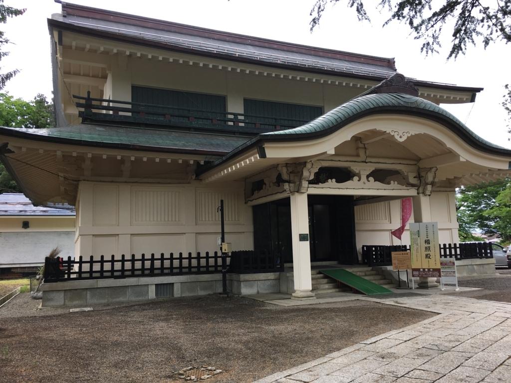 f:id:kotatusima:20180728155902j:plain