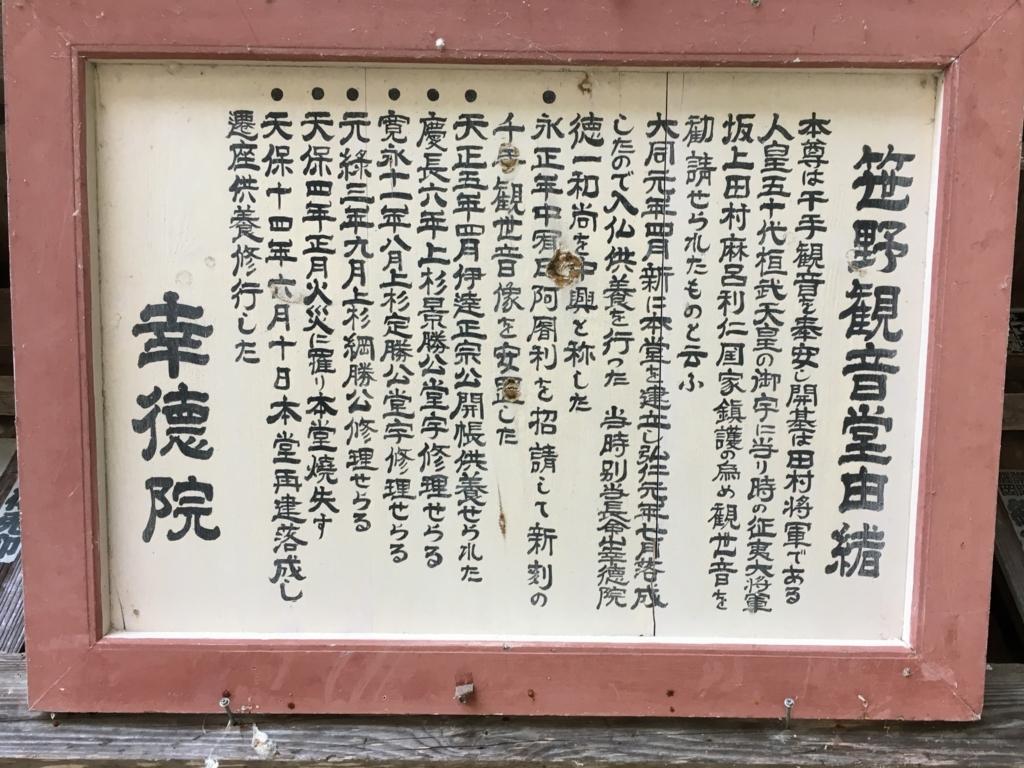 f:id:kotatusima:20180728235515j:plain