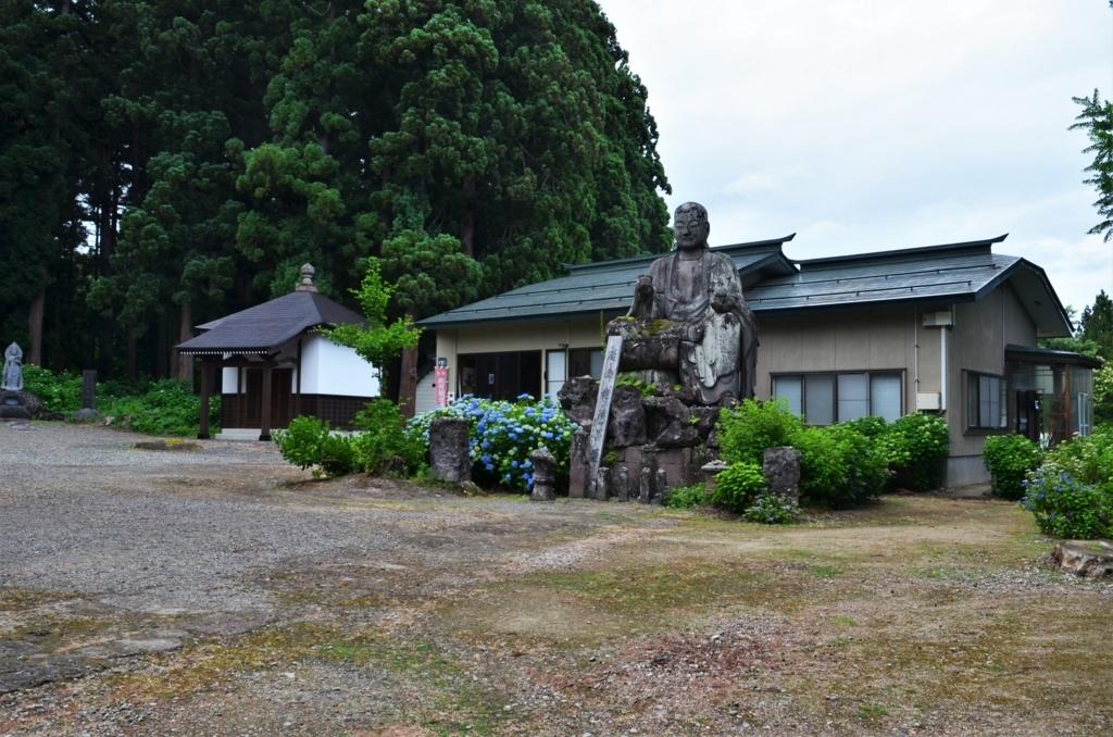 f:id:kotatusima:20180729173818j:plain