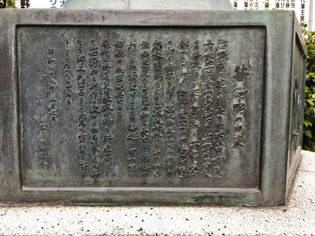 f:id:kotatusima:20180729173958j:plain