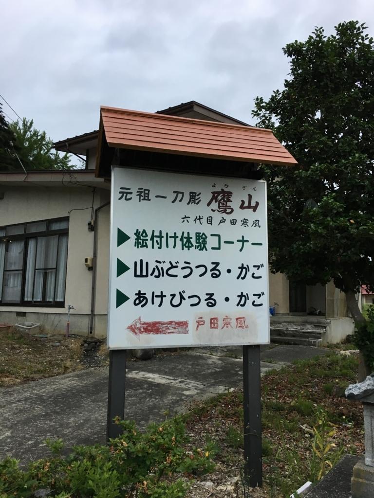 f:id:kotatusima:20180729184130j:plain