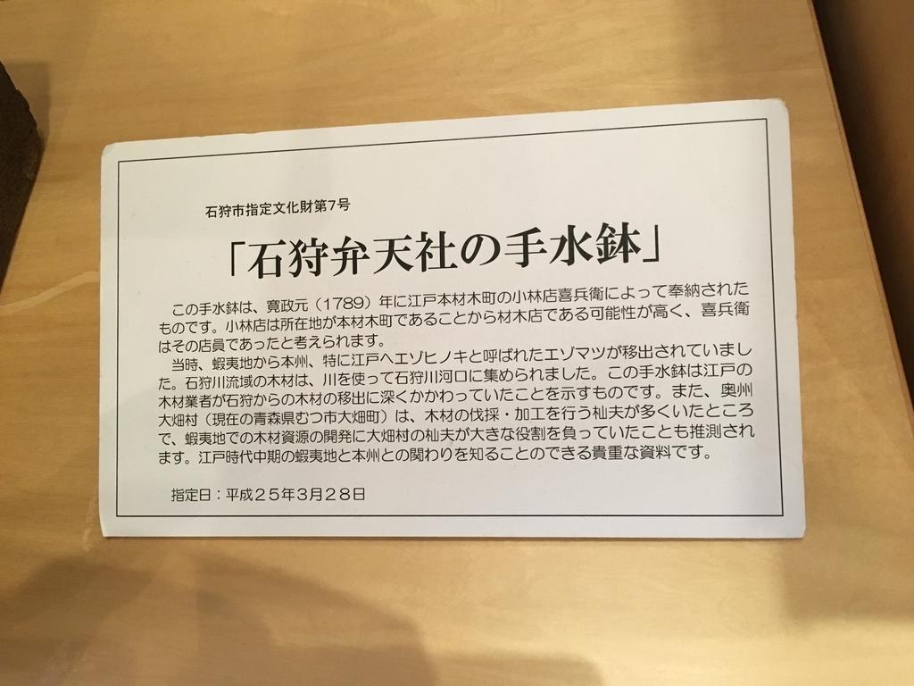 f:id:kotatusima:20180916192737j:plain
