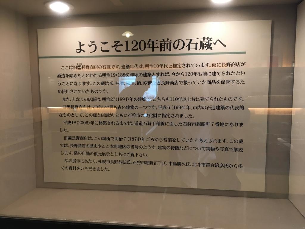 f:id:kotatusima:20180916195743j:plain