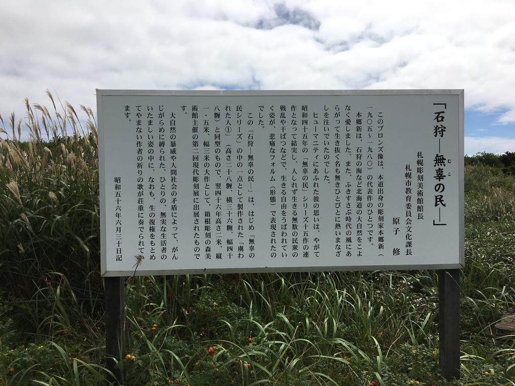 f:id:kotatusima:20180916212154j:plain