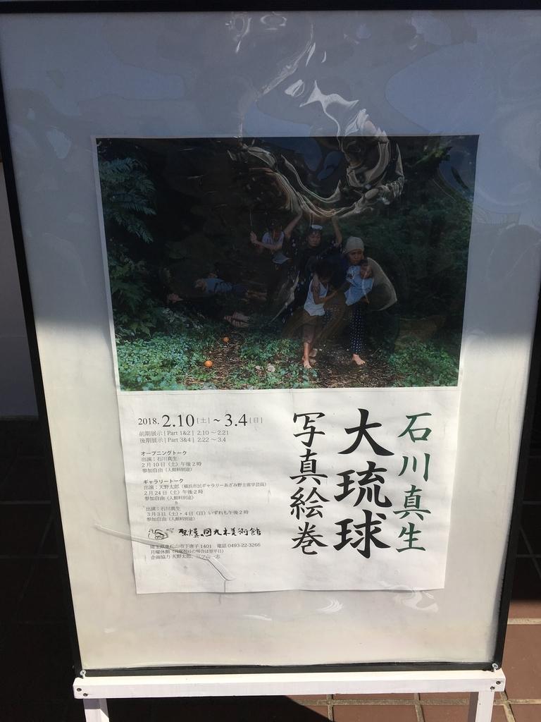 f:id:kotatusima:20181231200158j:plain