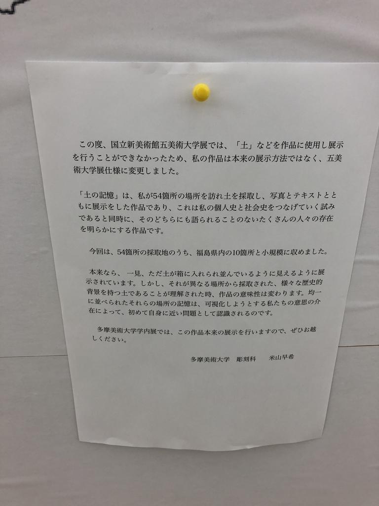 f:id:kotatusima:20190225221031j:plain