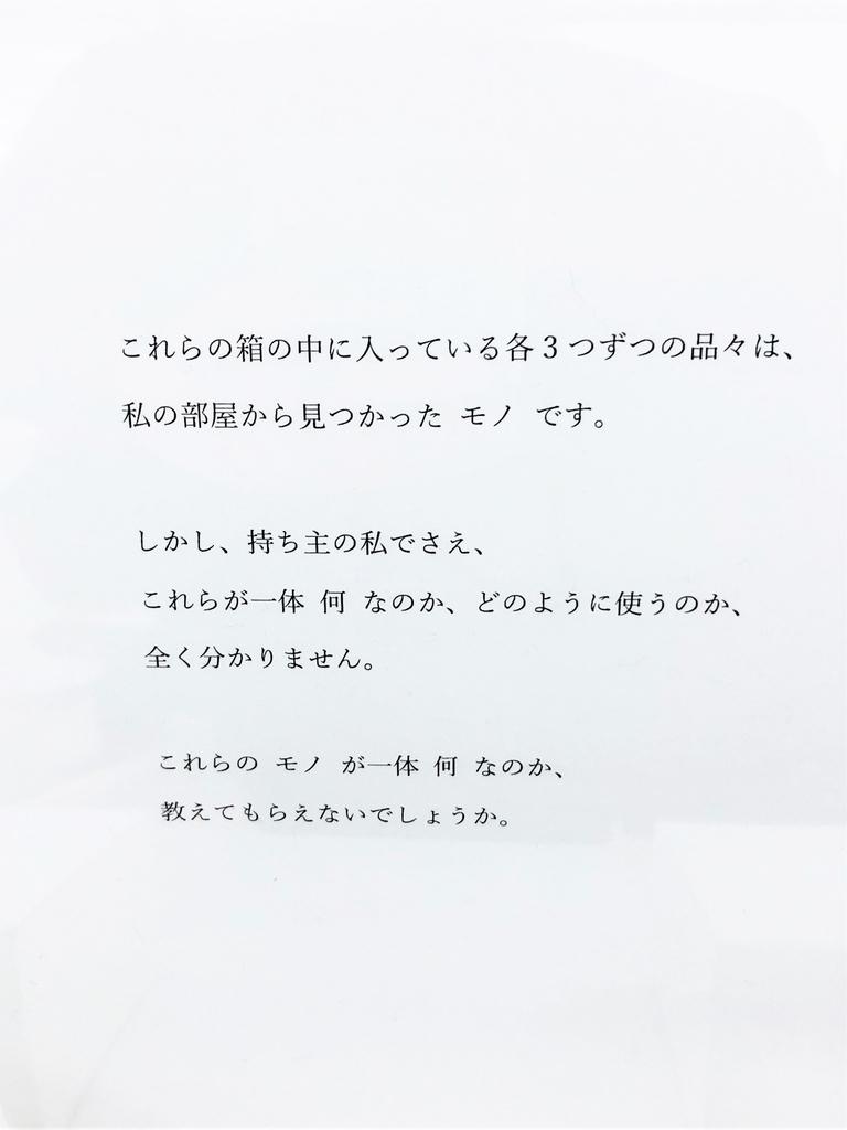 f:id:kotatusima:20190225232243j:plain