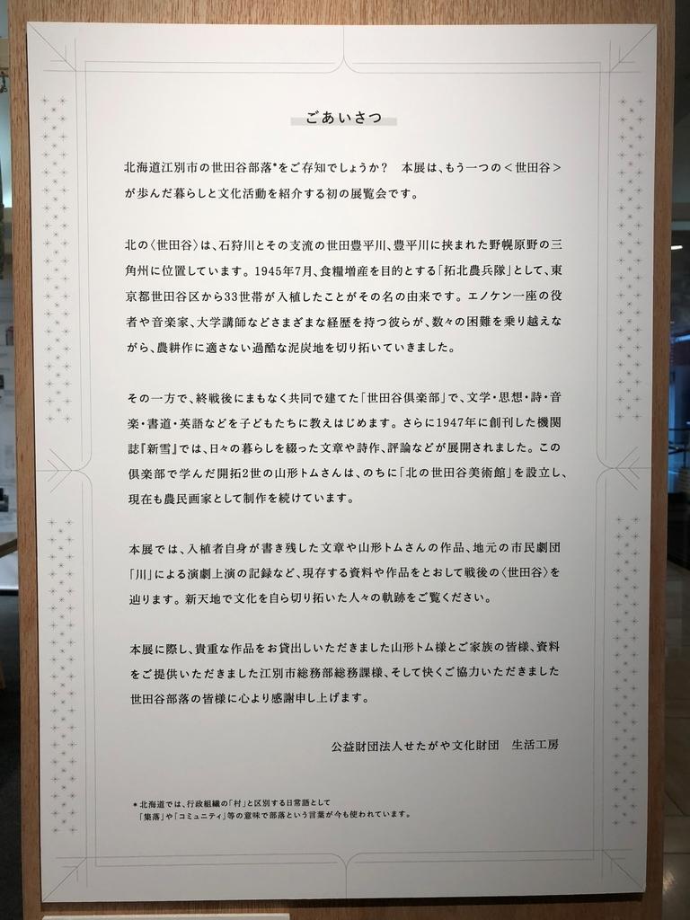 f:id:kotatusima:20190226171656j:plain