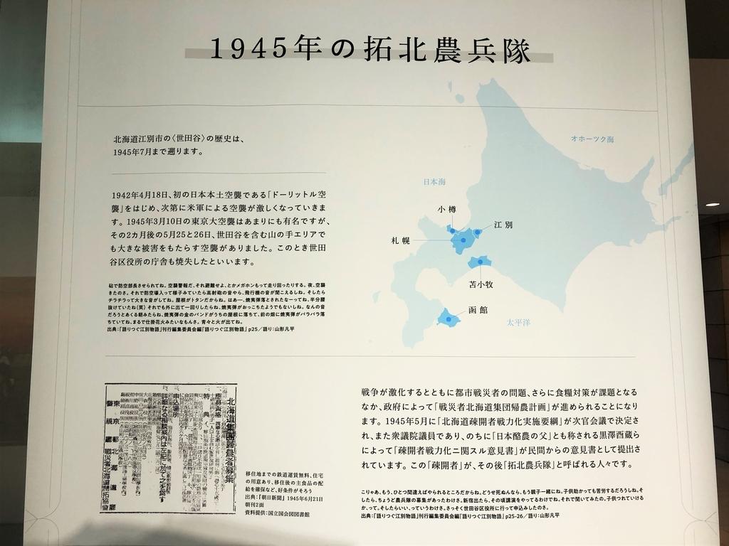f:id:kotatusima:20190226171720j:plain