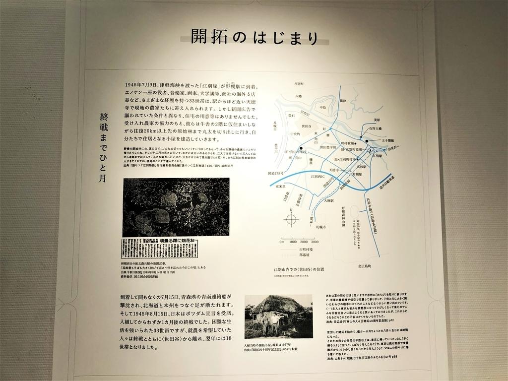 f:id:kotatusima:20190226171726j:plain