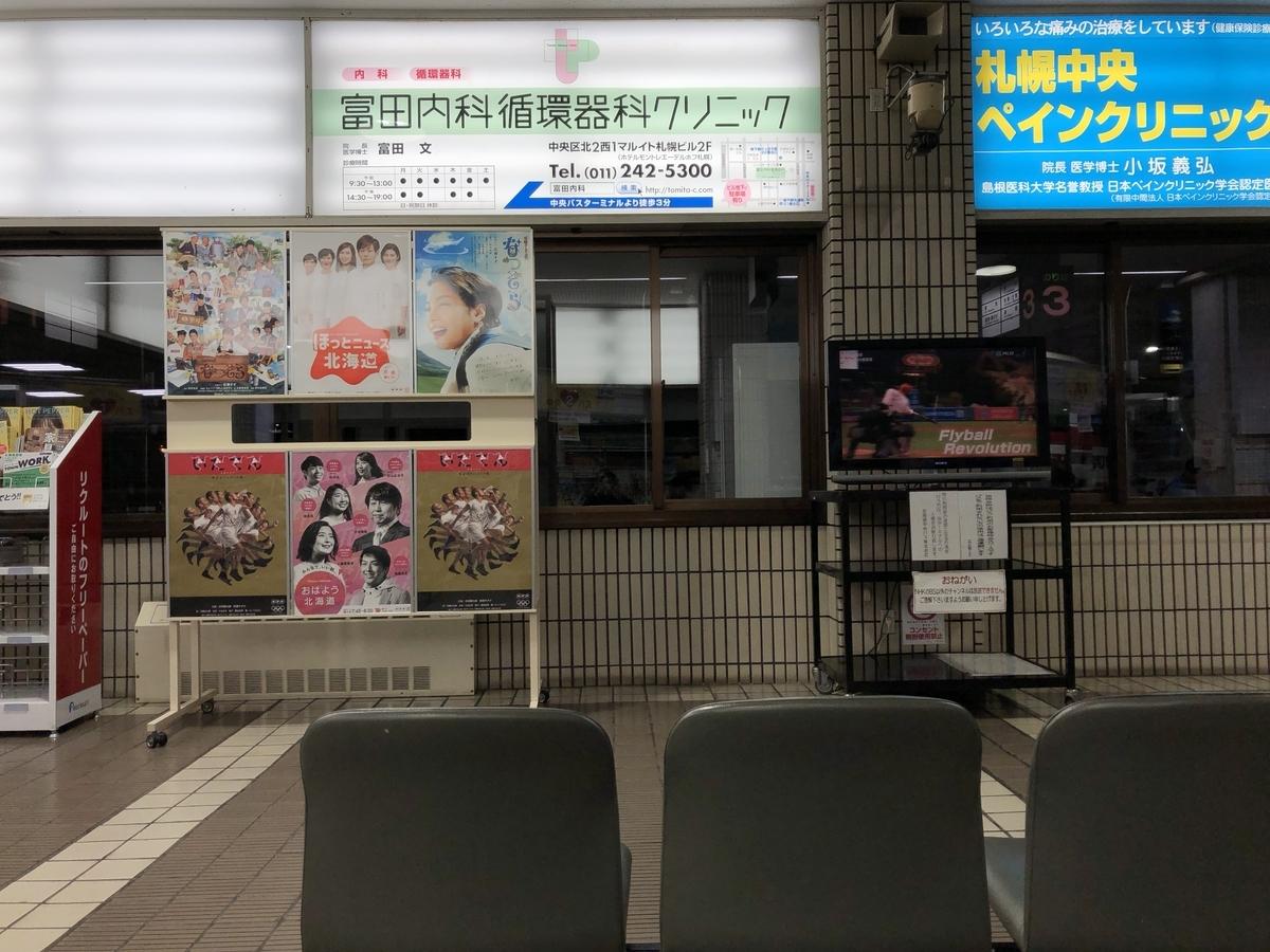 f:id:kotatusima:20190515212153j:plain