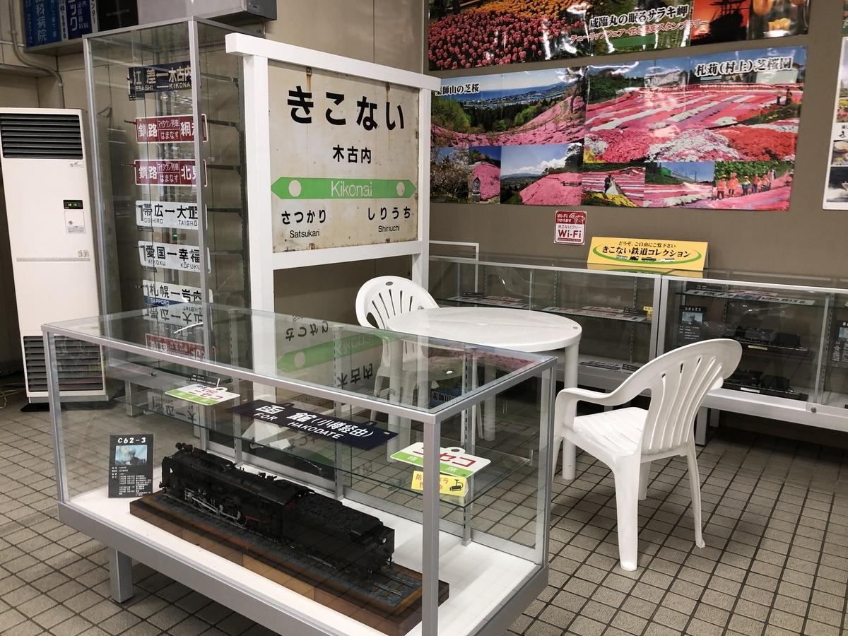 f:id:kotatusima:20190515212723j:plain