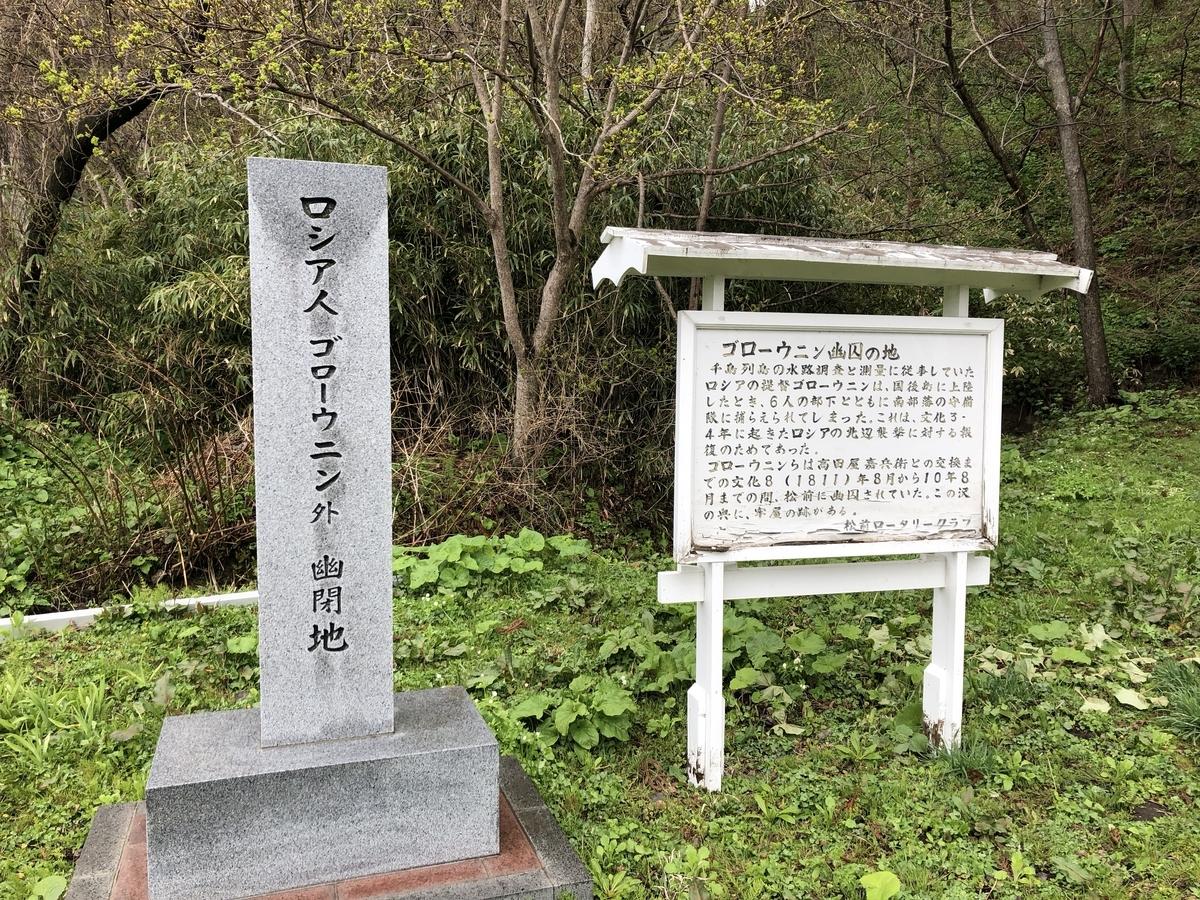 f:id:kotatusima:20190517112748j:plain
