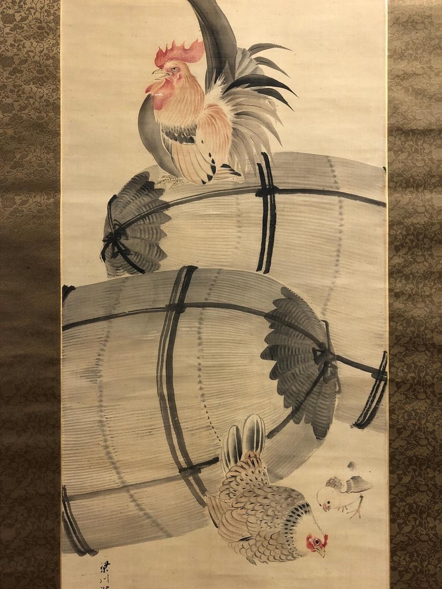 f:id:kotatusima:20190517134720j:plain