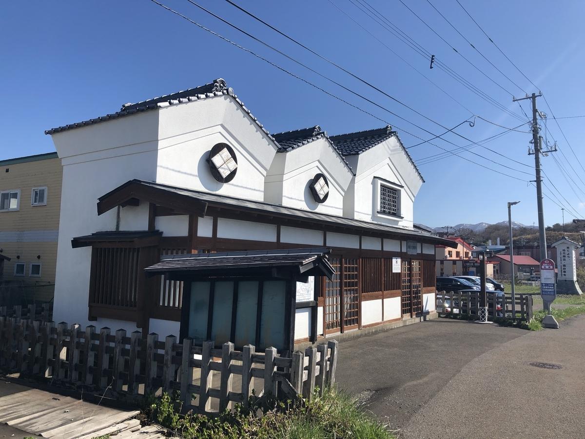 f:id:kotatusima:20190517200707j:plain