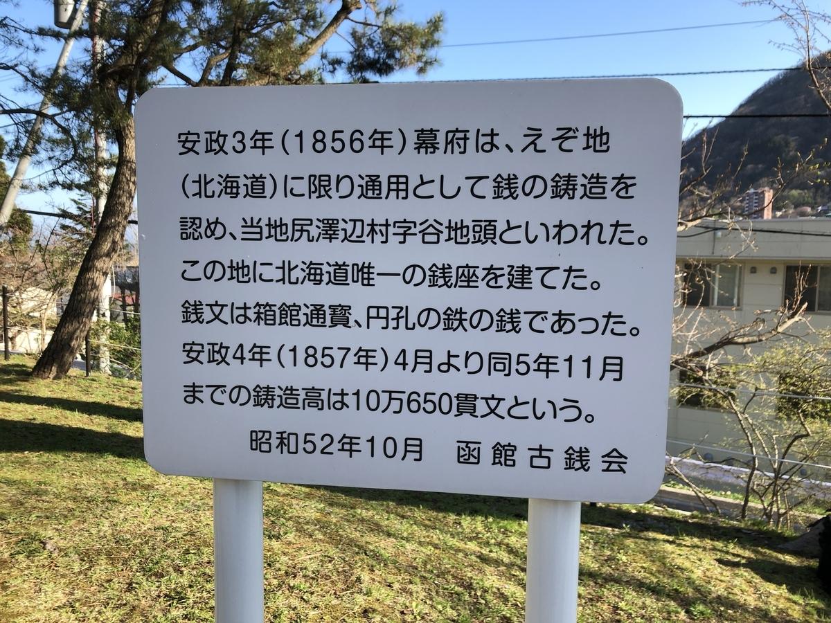 f:id:kotatusima:20190517210656j:plain