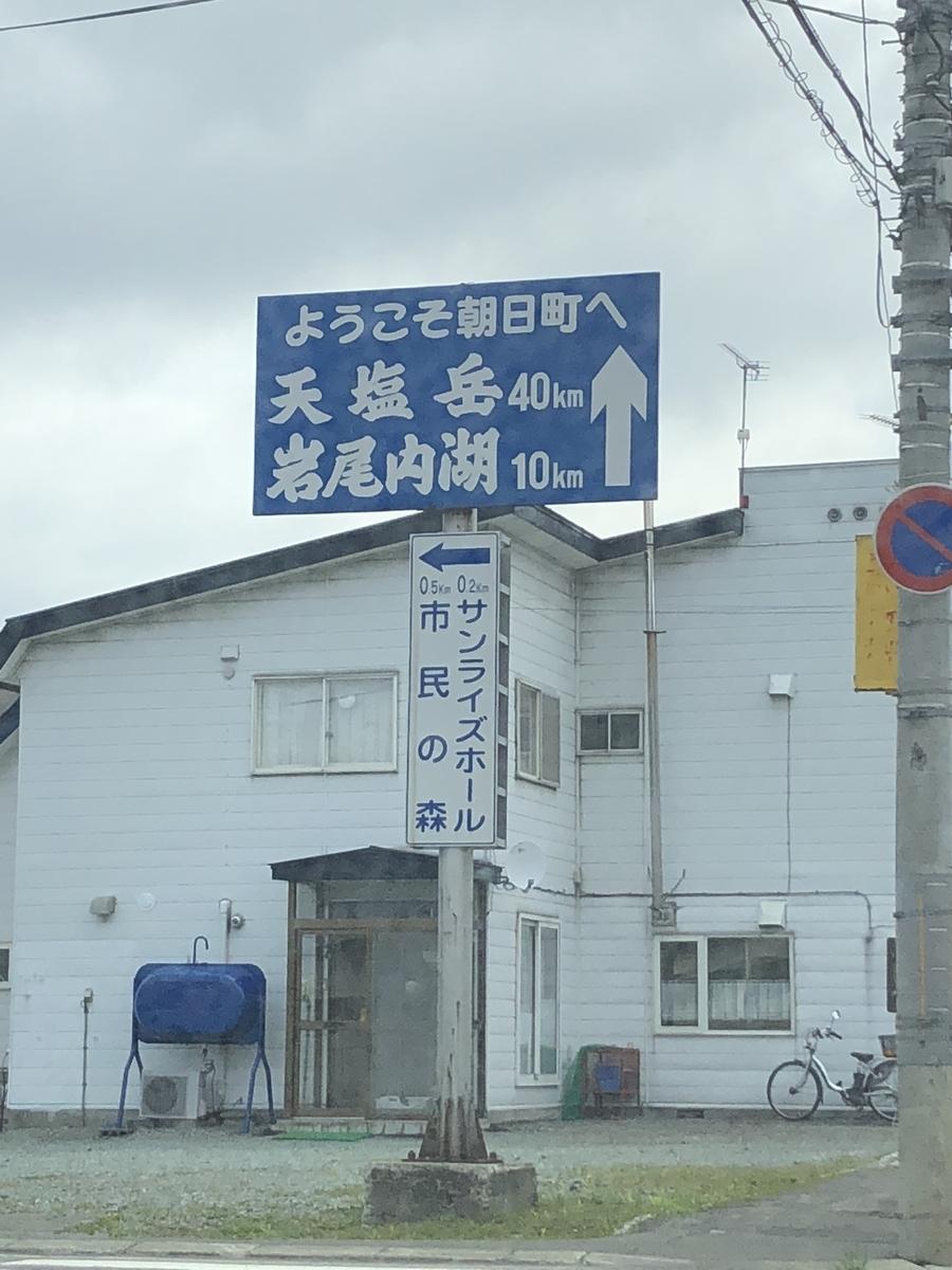 f:id:kotatusima:20190529131944j:plain