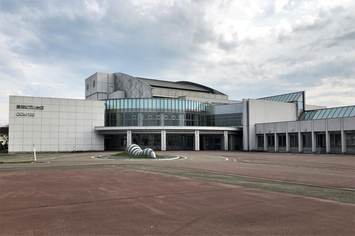 f:id:kotatusima:20190529230130j:plain