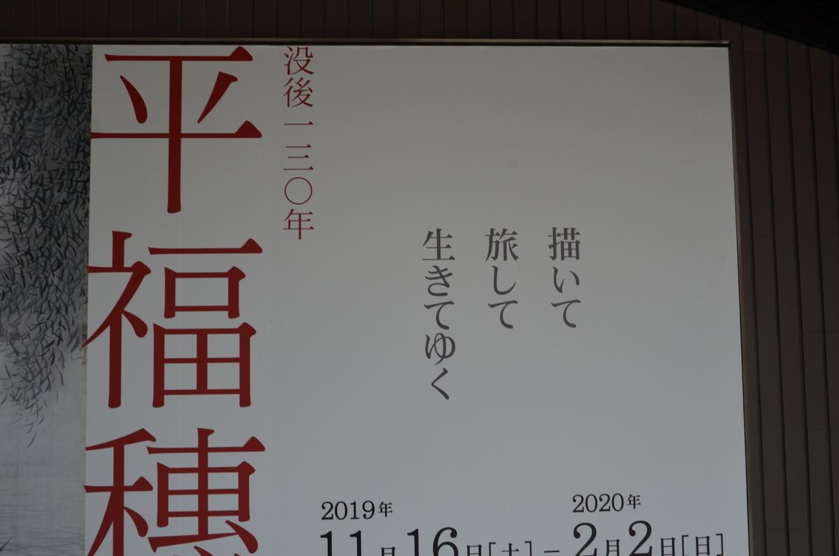 f:id:kotatusima:20191229134108j:plain