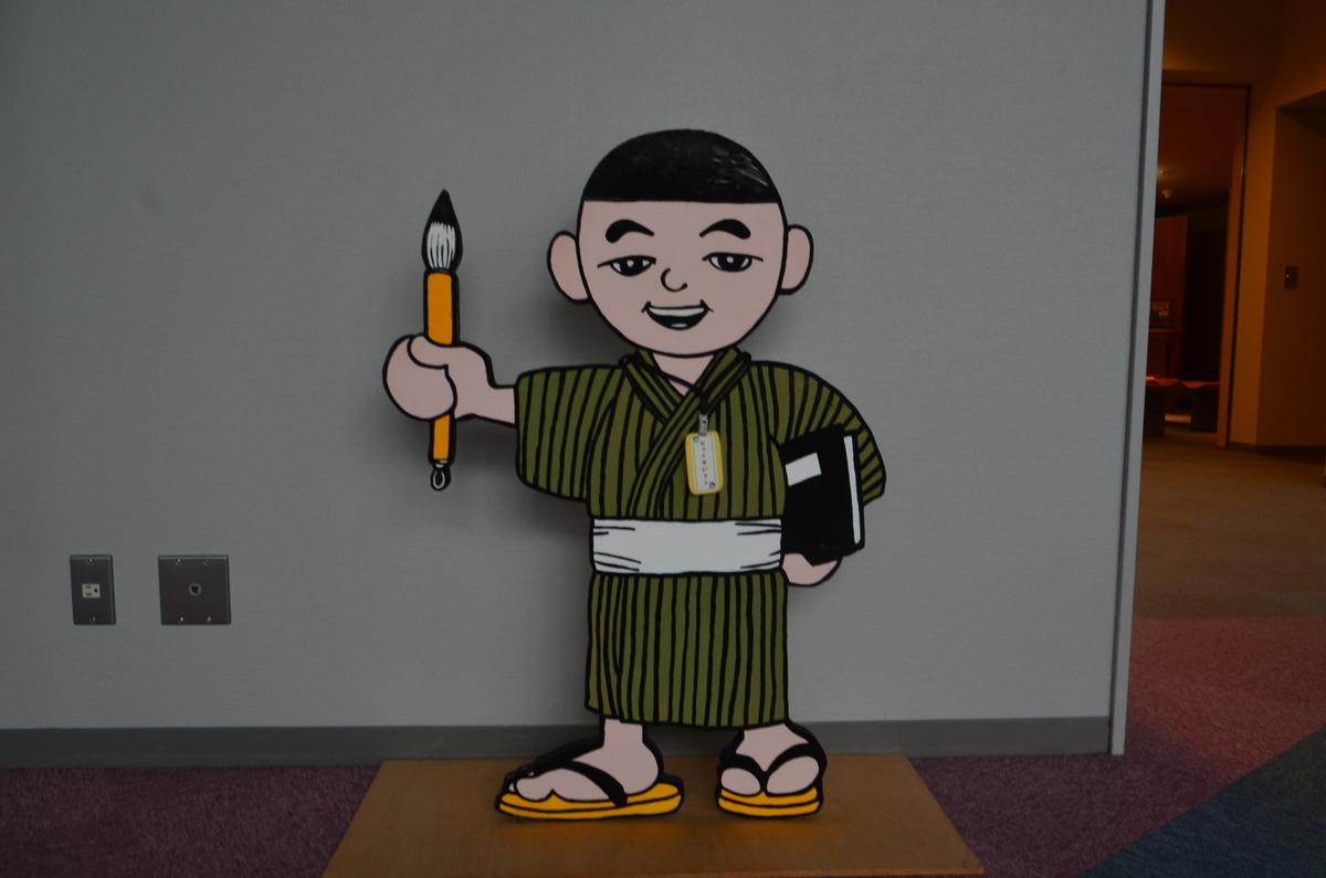 f:id:kotatusima:20191229134117j:plain