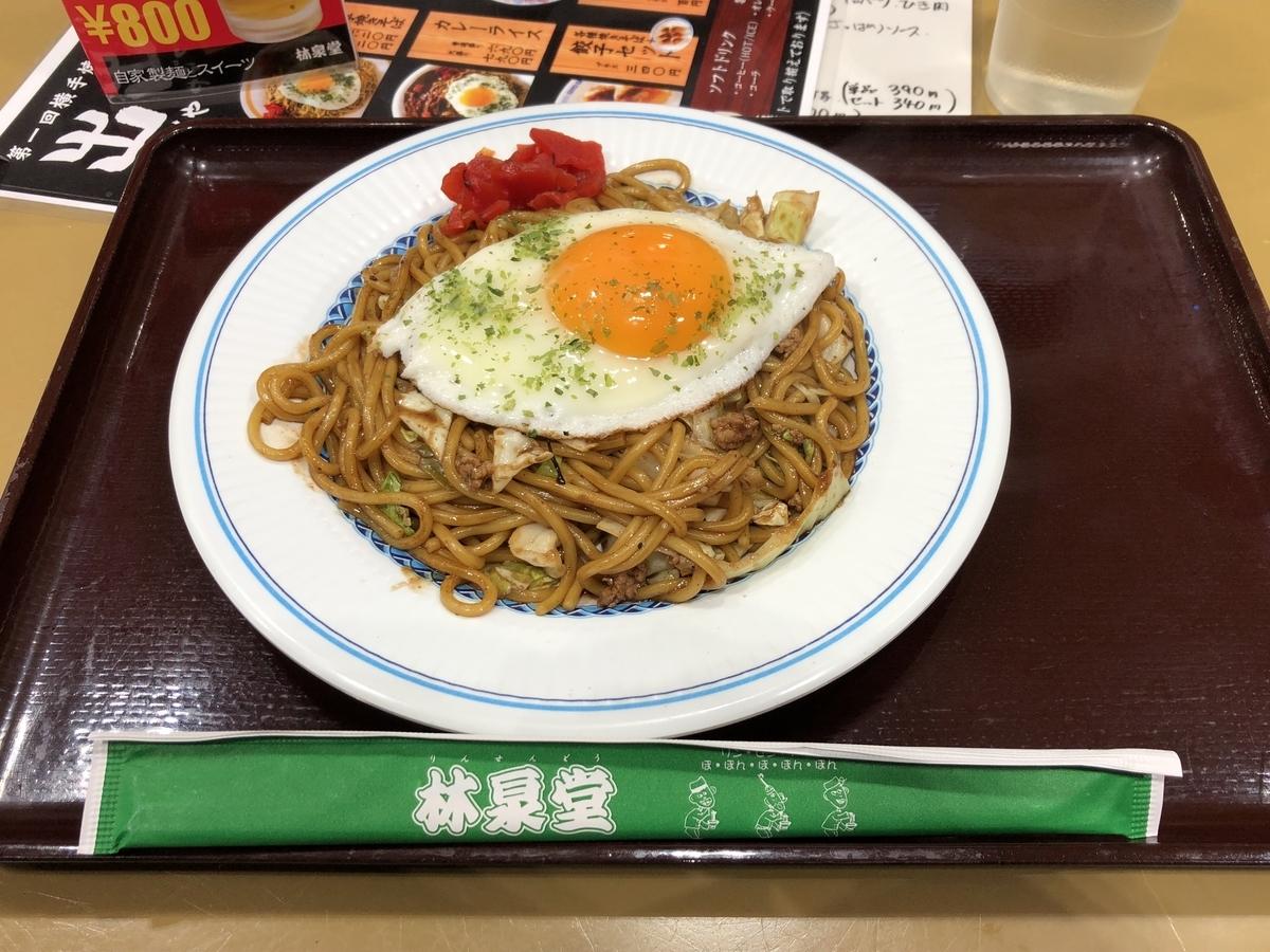 f:id:kotatusima:20191229134128j:plain