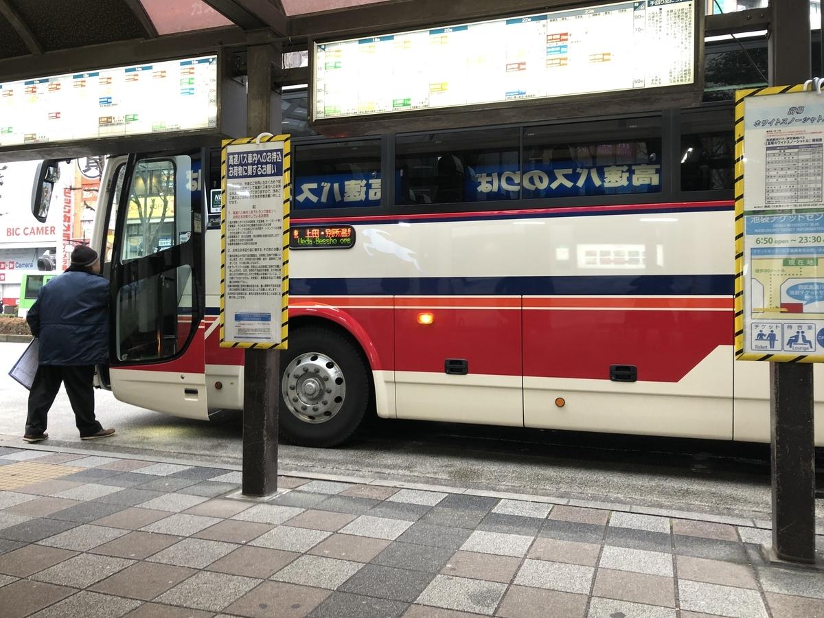 f:id:kotatusima:20200430164953j:plain