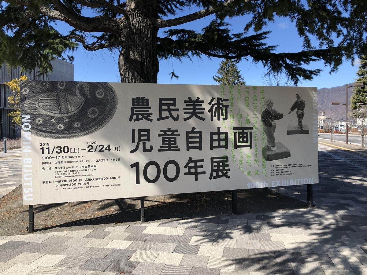 f:id:kotatusima:20200430174425j:plain