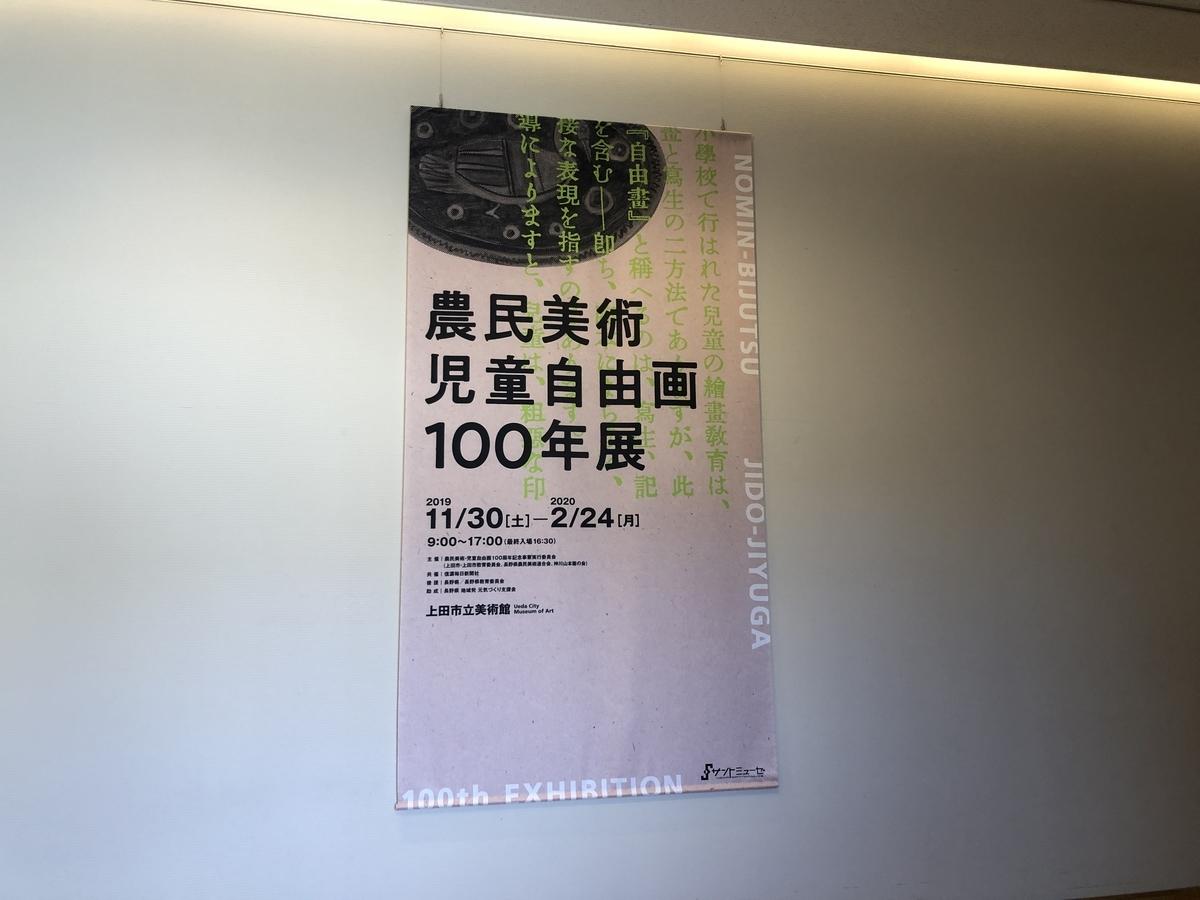 f:id:kotatusima:20200430175754j:plain