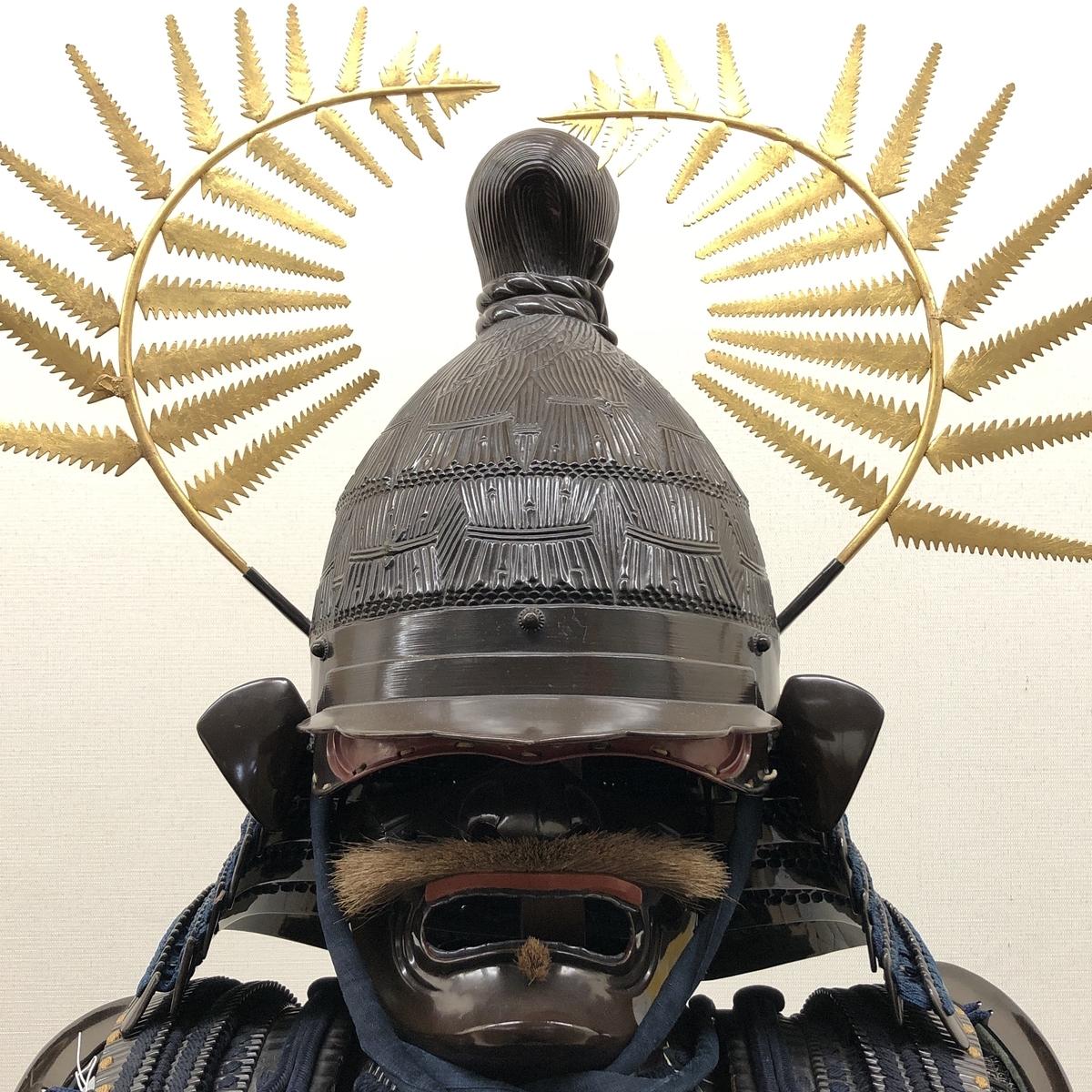 f:id:kotatusima:20200430181023j:plain