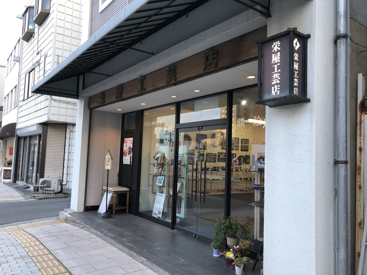 f:id:kotatusima:20200430181347j:plain
