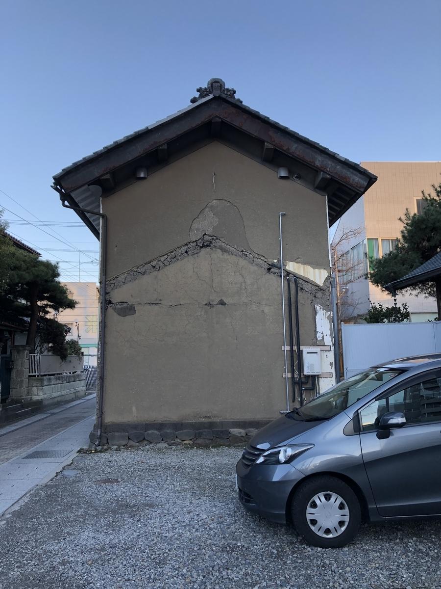 f:id:kotatusima:20200430181405j:plain