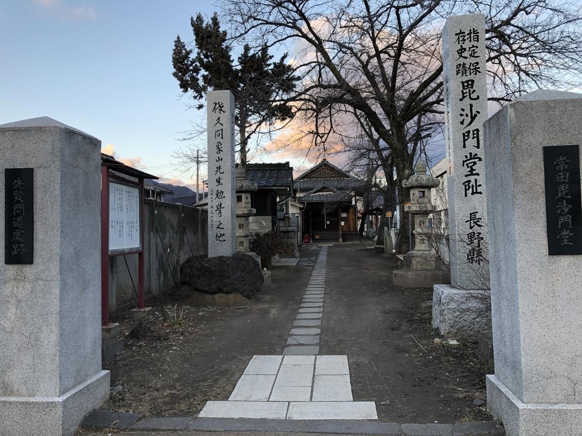 f:id:kotatusima:20200430181424j:plain