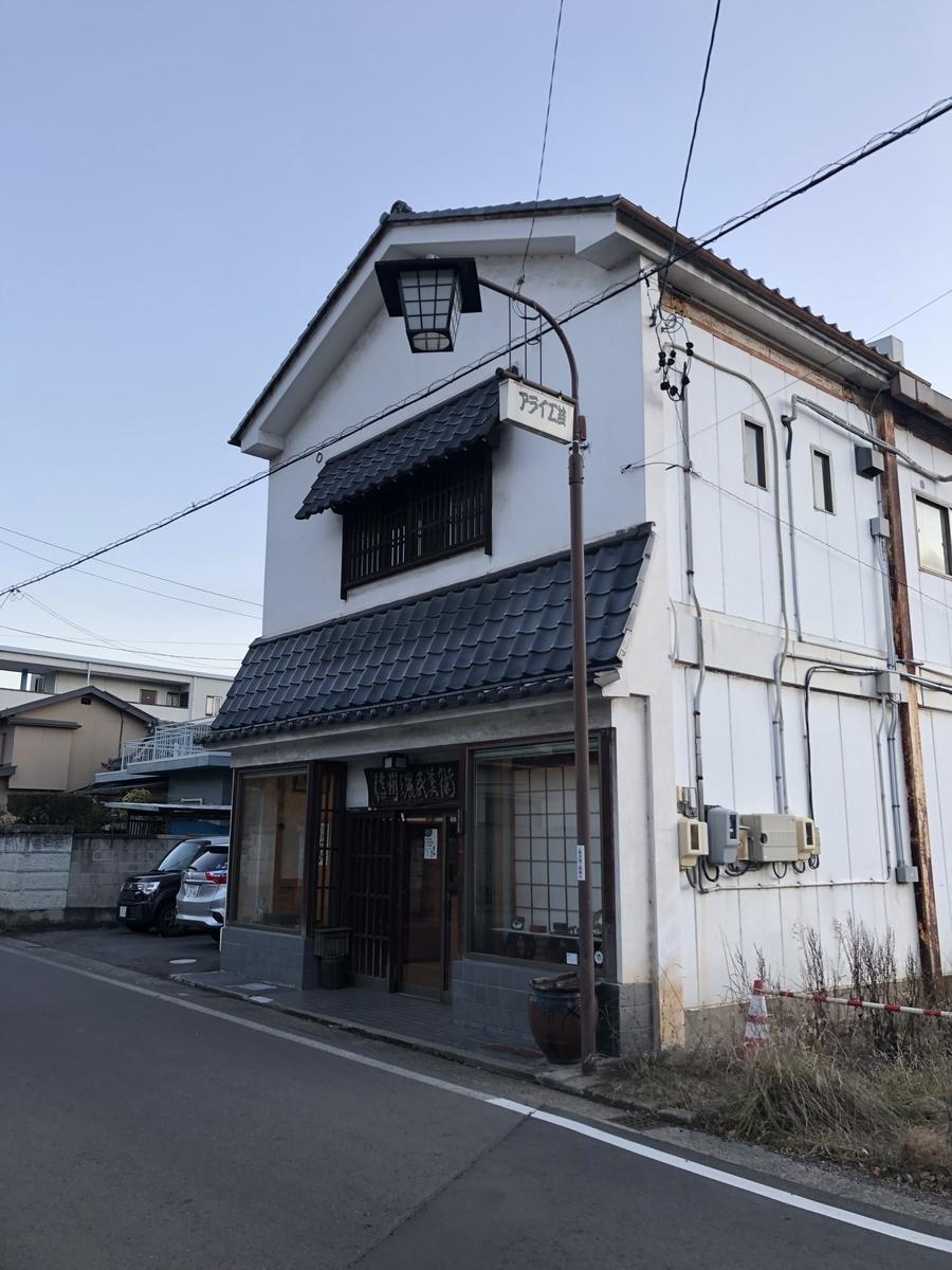 f:id:kotatusima:20200430181501j:plain