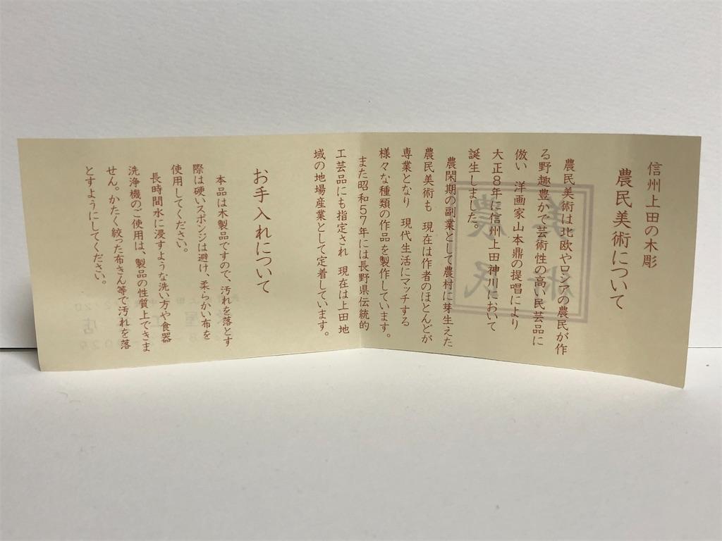 f:id:kotatusima:20200528115236j:image